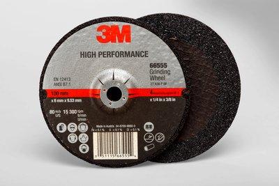 3M High Performance Depressed Center Grinding Wheel T27 66555, 4 in x 1/4 in x 3/8 in, 10 per inner, 20 per case
