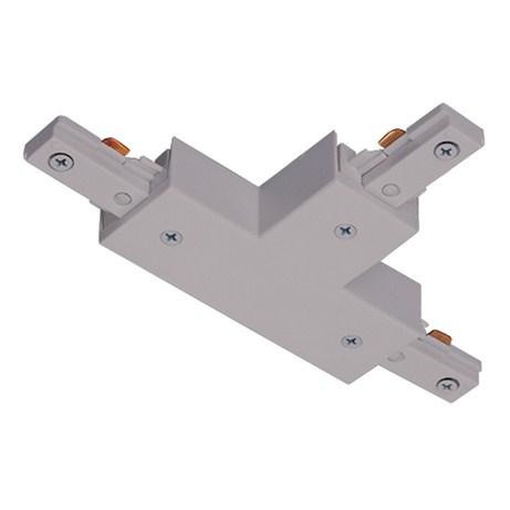 Juno Trac-Lites – T Connector