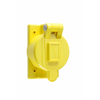 Accessory - Thermoplastic Weatherproof Cover, Yellow 7770