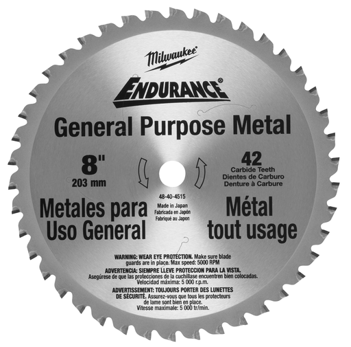 8 in. 42 Tooth Dry Cut Cermet Tipped Circular Saw Blade