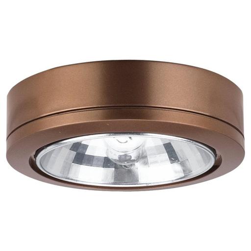 SEG 9485-742 AMBIANCE TASK DISK LIGHT CINNA